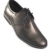 Чоловіче взуття шкіряні чорні туфлі Rosso Avangard Carlo Attraente Black Ink, фото 1