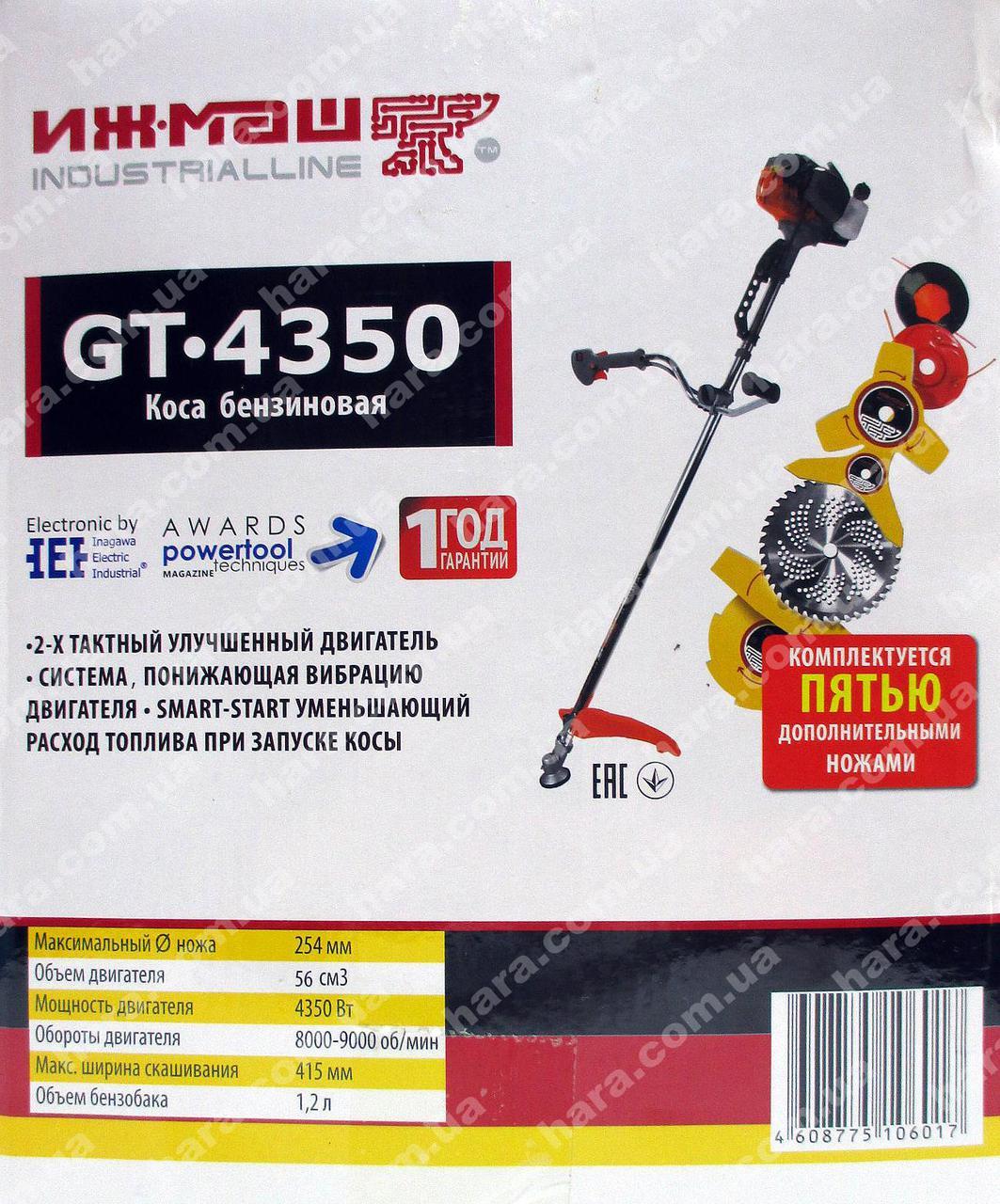 Бензокоса Ижмаш GT-4350
