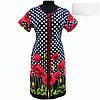 Красивый женский трикотажный халат  в цветах из купонной ткани   с 44 по 68 размер