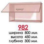 High gloss 982 ВЕРХ ВИТРИНА  (скло матовое), фото 1