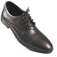 Демисезонные туфли дерби мужские кожаные классические черные Rosso Avangard  Graphite Derby Black 1646c230c55b6