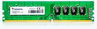 Оперативная память для компьютера 4Gb DDR4, 2400 MHz, A-Data Original, 17-17-17, 1.2V (AD4U2400J4G17-S)