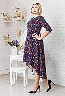 Весеннее женское платье