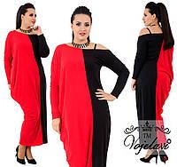 23a17b96fbd Яркое батальное двухцветное платье в пол. 4 цвета!