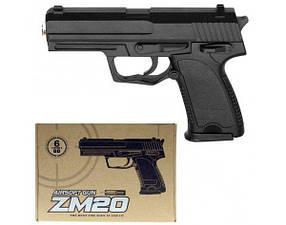 Игрушечное оружие Пистолет ZM20 металлический