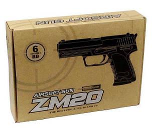 Игрушечное оружие Пистолет ZM20 металлический, фото 2