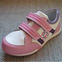 Детские кроссовки на липучках, B&G размер 31