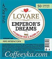 Чай зеленый китайский с цедрой и ароматом мандарина Lovare Мечты Императора 50*2 г