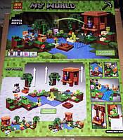 Конструктор Bela 10622 Minecraft Майнкрафт Хижина ведьмы 508 дет, фото 1
