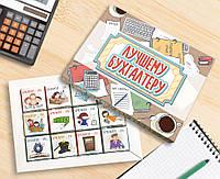 Шоколадный набор Лучшему бухгалтеру 229-18410883