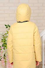 Детская демисезонная куртка Мэри, лимон, р.122-152, фото 2
