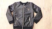 Куртка детская подросток Philipp Plein ЭКО кожа