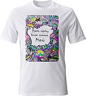 Термоперенос изображения на белые футболки, бейсболки