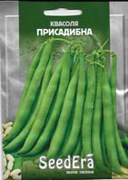 Фасоль кустовая Приусадебная, Seedera, 20 г зеленая
