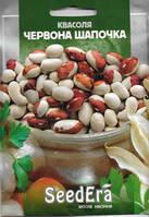 Фасоль кустовая Красная Шапочка (красная с белым) Seedera, 20 г