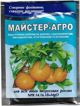 Удобрение МАСТЕР - АГРО 25 г для всех видов цитрусовых растений