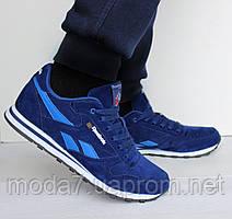 Мужские кроссовки реплика Reebok Classik синие