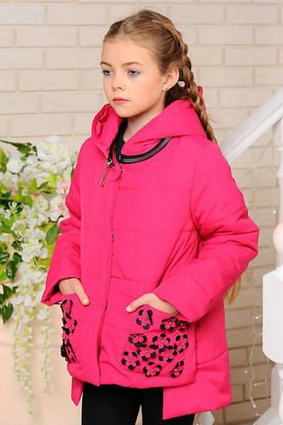 Детская демисезонная куртка Мэри, фуксия, р.122-152, фото 2