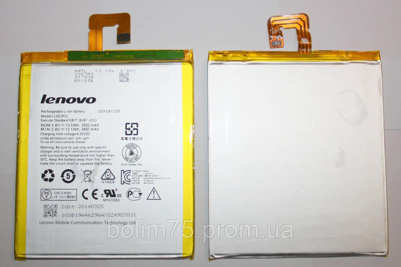 Новый оригинальный аккумулятор L13D1P31 для планшета Lenovo A3500 A7-3