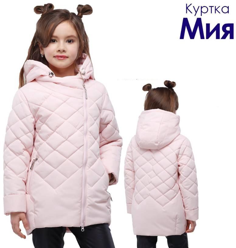 """Куртка детская """"Мия"""" стеганая с капюшоном"""