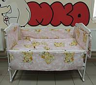 Полный набор для сна в детскую кроватку с маятником, 11 предметов  + ПОДАРОК!