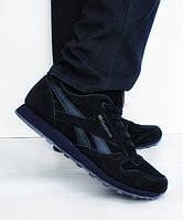 Мужские кроссовки Reebok Classik темно - синие