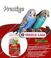 Корм Versale Laga Budaies Prestige (Волнистые попугаи) на развес