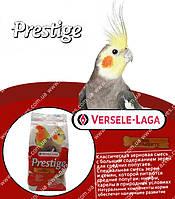 Корм Versale Laga для средних и мелких попугаев на развес