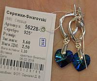 Сережки срібні Серьги серебрянные с кристаллами Сваровски 56228-10 ВВ