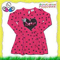 Платье для девочки Сердечко Breeze