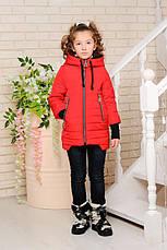 Детская демисезонная куртка Велли, красная, р.122-152, фото 3