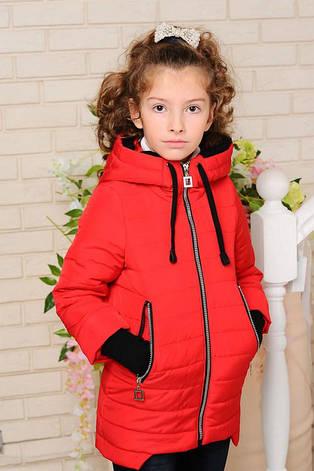 Детская демисезонная куртка Велли, красная, р.122-152, фото 2