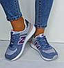 Кроссовки женские нежно голубые New Balance нат. замша сетка реплика 36р, фото 3