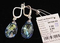 Сережки срібні Серьги серебрянные с кристаллами Сваровски 56106-22 голубий