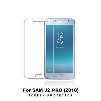 Защитное стекло для Samsung Galaxy J2 Pro 2018