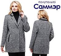 """Пальто шерстяное  женское """"Саммэр"""" серого цвета"""
