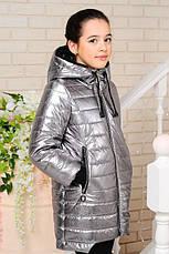 Детская демисезонная куртка Велли, серебро2, р.122-146, фото 3