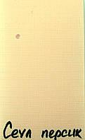 Вертикальные жалюзи 89 мм ткань Сеул Персик