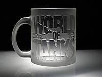 Чашка с гравировкой World of Tanks