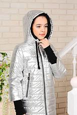 Детская демисезонная куртка Велли, серебро1, р.122-152, фото 3