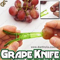 """Инструмент для удаления косточек из винограда - """"Grape Knife"""" - 2 шт., фото 1"""