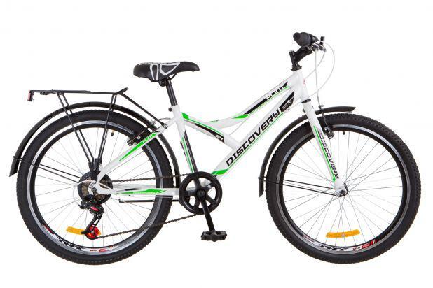 Подростковый велосипед городской с багажником 24