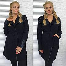 """Женское кашемировое пальто на запах """"Ternio"""" с карманами (большие размеры), фото 2"""