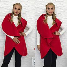 """Кашемировое женскиое пальто-кейп """"Kaplan"""" c отложным воротником (большие размеры), фото 2"""
