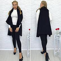 """Кашемировое женскиое пальто-кейп """"Kaplan"""" c отложным воротником (большие размеры), фото 3"""