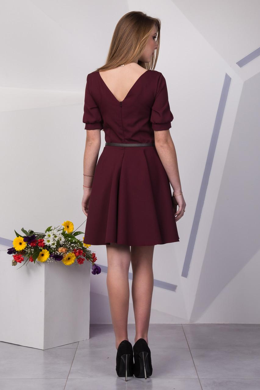 11d195da94b Модное платье с юбкой солнце клеш   продажа