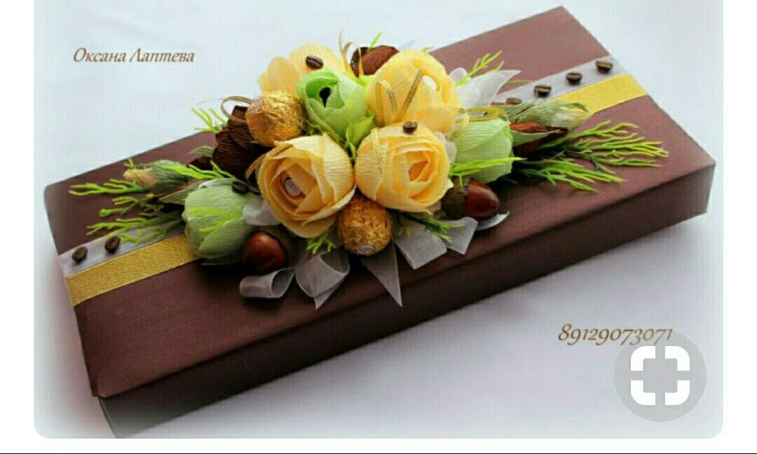 Подарки цветы 1 цветок 49