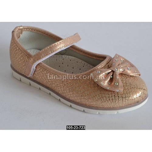 Нарядные туфли для девочки, 26-31 размер, кожаная стелька, супинатор, на выпускной