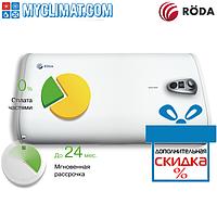 Бойлер Roda Aqua INOX 50 HM