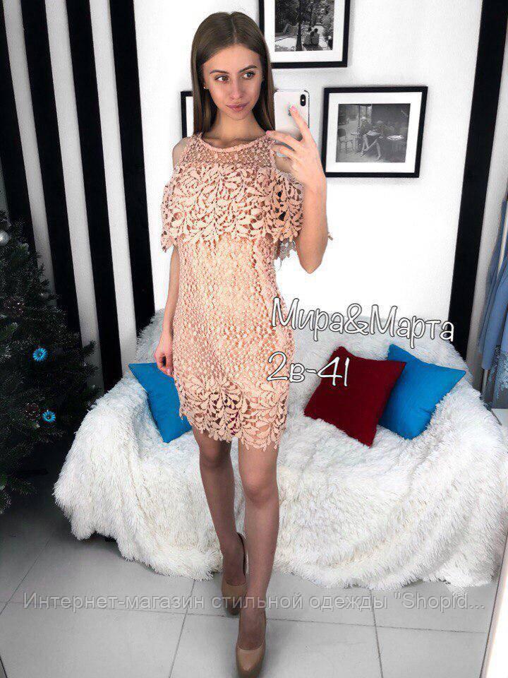 5019b4bfa07 Женское шикарное кружевное платье (2 цвета)  продажа